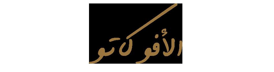 p-dark-logo2